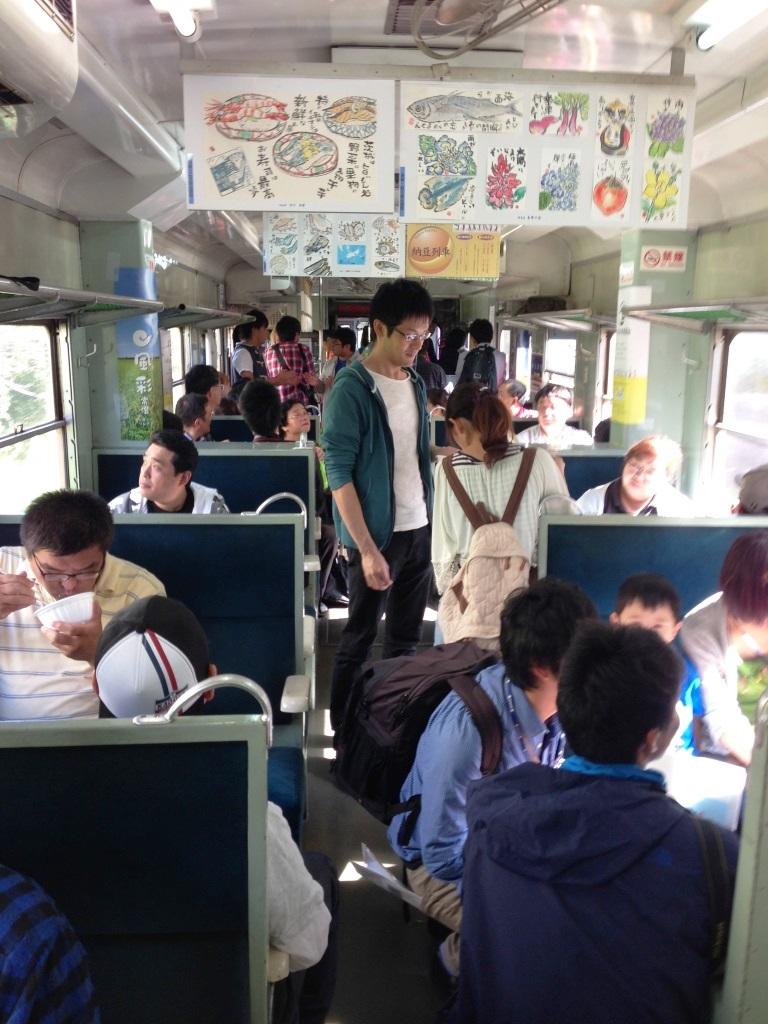 inside-train.jpg