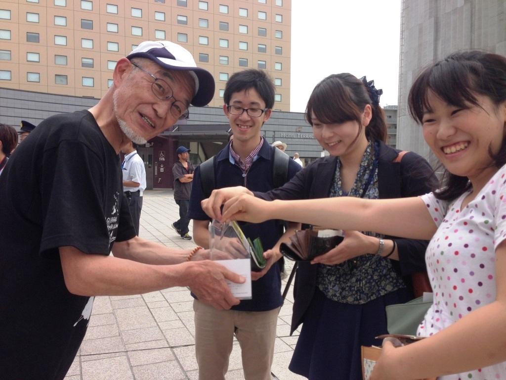 natto-bokin.jpg