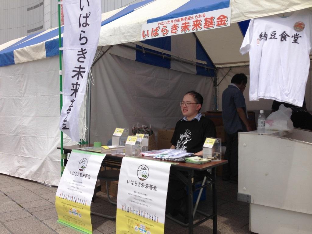 natto-kikin.jpg