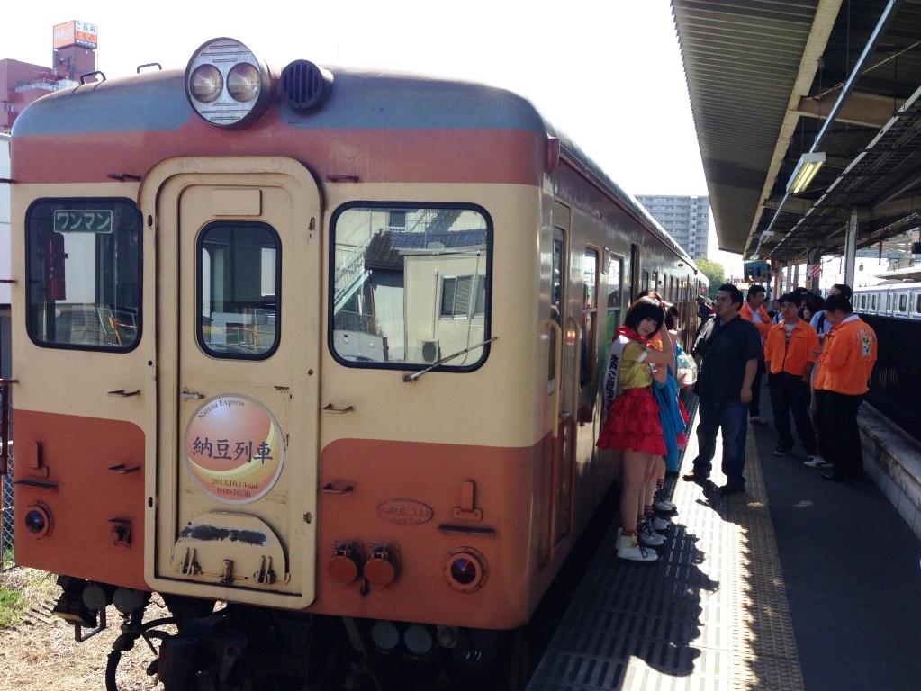 natto-train.jpg